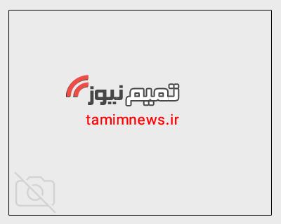 مسجد تاریخی جامع ساری در آتش سوخت -  24 مصدوم در پی حریق مسجد جامع